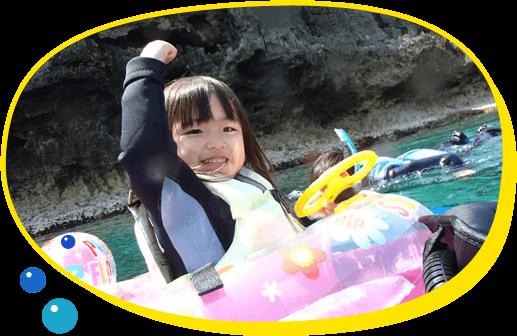沖縄のシュノーケリング、ダイビングショップで口コミランキングでも大人気