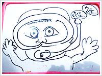 青の洞窟シュノーケリング体験者の声 絵