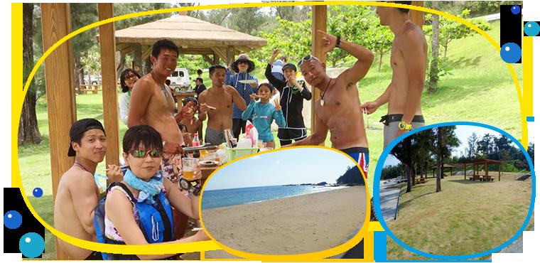 沖縄のビーチで遊びながらバーベキュー