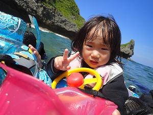 青の洞窟4歳シュノーケリング