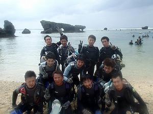 社員旅行でダイビング沖縄