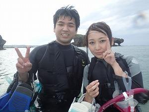 沖縄貸切シュノーケリングカップル