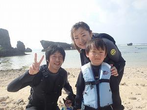 沖縄子供体験シュノーケリング