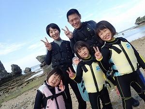 沖縄シュノーケリング3歳、5歳、7歳