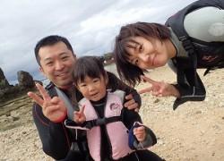 沖縄子供自然体験でシュノーケリング