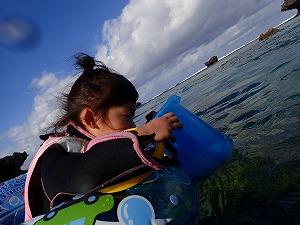 沖縄ぷかぷかシュノーケリング2歳