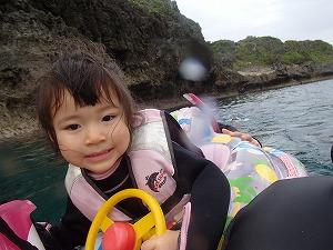 青の洞窟2歳シュノーケリング