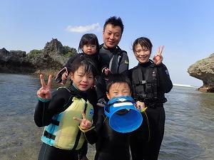 沖縄家族の為のシュノーケリング