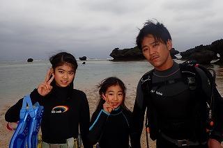 お父さんと子供で体験ダイビング