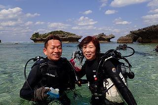 夫婦で貸切体験ダイビング自分たちのペースでゆっくり楽しめる