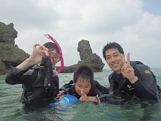 沖縄シュノーケリング、ナマコゲット