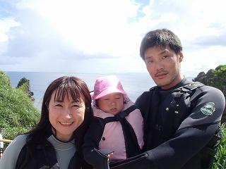 青の洞窟シュノーケリング 家族旅行記念
