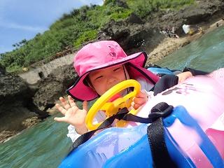 青の洞窟シュノーケリング 浮き輪でぷかぷか