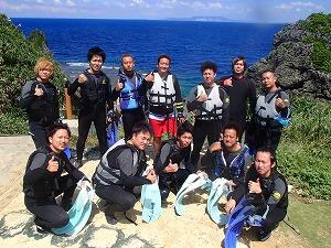 青の洞窟シュノーケリング社員旅行団体も楽しめる