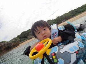 1歳ぷかぷかシュノーケリング