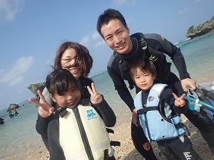 沖縄旅行子供とシュノーケリング
