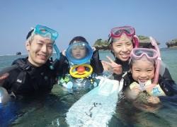 沖縄旅行で子供とアクティビティ
