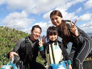 沖縄シュノーケリングツアー4歳の子供も安心して楽しめる