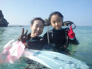 沖縄子供と一緒にダイビング