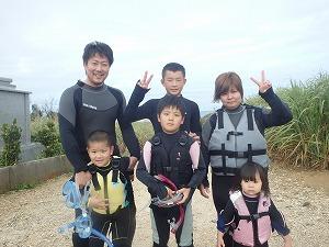 沖縄ダイビング&シュノーケリング