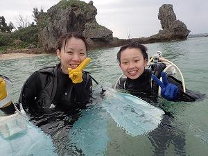 沖縄ダイビング終わりの笑顔