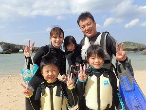 2歳から参加できるぷかぷかシュノーケリング沖縄