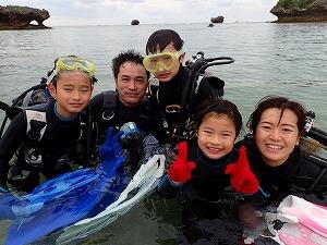 8歳、9歳の子供と体験ダイビング沖縄