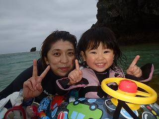 沖縄2歳から楽しめるシュノーケリング