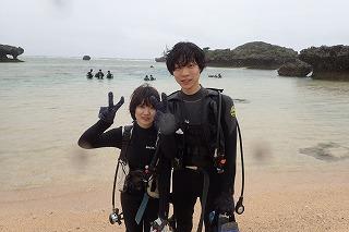 沖縄 カップル おすすめ ダイビング