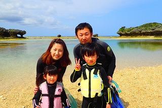 沖縄シュノーケリング家族でゆっくり海を満喫