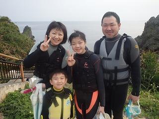 家族で青の洞窟シュノーケリング