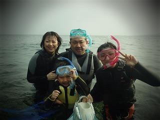 シュノーケリング家族写真