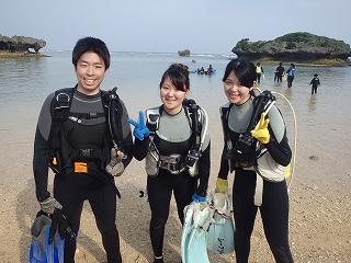 貸切体験ダイビング