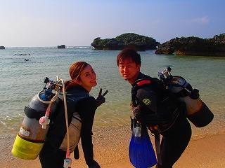 沖縄」ダイビング行って来ます