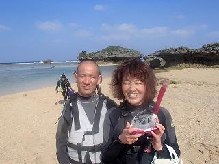 沖縄シュノーケリング 記念写真