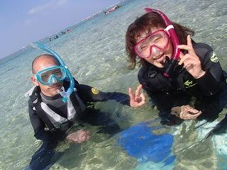 沖縄シュノーケリング 夫婦旅行