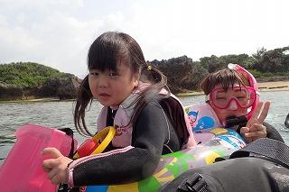 4歳 6歳 子連れ シュノーケリング