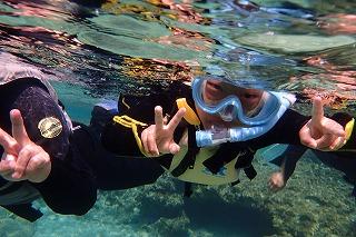 沖縄旅行 記念写真 シュノーケリング