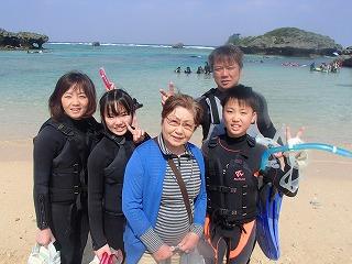 沖縄旅行 シュノーケリング 行って来ます