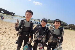 沖縄ダイビング 記念写真