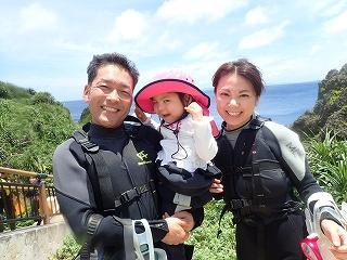 青の洞窟シュノーケリング 2歳の子どもと沖縄旅行