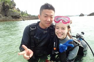 沖縄ダイビング 笑顔で!